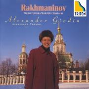 ラフマニノフ:楽興の時&編曲集