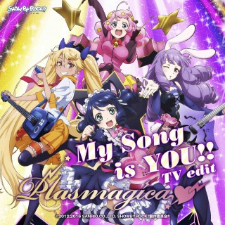 TVアニメ「SHOW BY ROCK!!#」ED主題歌「My Song is YOU !! <TV edit>」