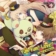 ツキウタ。シリーズ 10月コンビ・神無月郁&伊地崎麗奈「Yum-Yum!! Love!?」