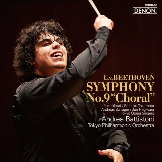 ベートーヴェン:交響曲第9番《合唱つき》 (96kHz/24bit)
