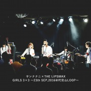 GIRLS 3×3 〜23th SEP,2016@代官山LOOP〜(24bit/48kHz)