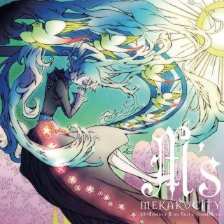 MEKAKUCITY M's 2 〜メカクシティアクターズ・ヴォーカル&サウンド コレクション〜