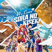 We Love 空の軌跡(24bit/96kHz)