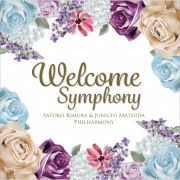 Welcome Symphony