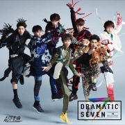 Dramatic Seven (24bit/48kHz)