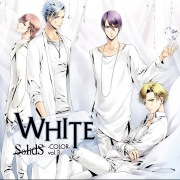 SolidS ユニットソングシリーズ COLOR [-WHITE-]