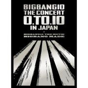 BIGBANG10 THE CONCERT : 0.TO.10 IN JAPAN + BIGBANG10 THE MOVIE BIGBANG MADE