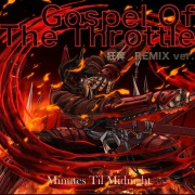 Gospel Of The Throttle 狂奔REMIX ver.(24bit/48kHz)