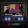 人から箱男 筋少×カラオケDAMコラボ曲(24bit/48kHz)