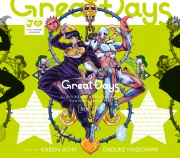 Great Days(24bit/48kHz)