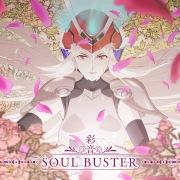 SOUL BUSTER(TVアニメ「侍霊演武:将星乱」OPテーマ)