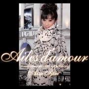 Ailes d'amour  (PCM 96kHz/24bit)