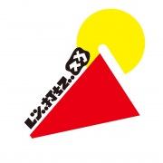 絵恋9thシングル「レジ打ちでスカ」