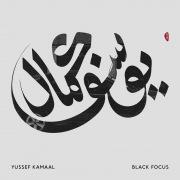 Black Focus(24bit/44.1kHz)