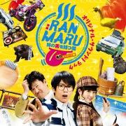 映画「RANMARU 神の舌を持つ男」オリジナル・サウンドトラック(24bit/48kHz)