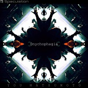 Onychophagia
