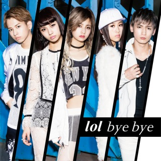 bye bye-special edition-(24bit/48kHz)