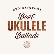 Best Ukulele Ballads