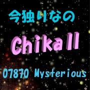 今独りなの feat.Chika