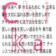 チャンス feat.Chika
