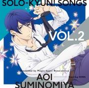 TVアニメ「マジきゅんっ!ルネッサンス」Solo-kyun!Songs vol.2墨ノ宮葵