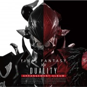 FINAL FANTASY XIV Duality 〜 Arrangement Album 〜(24bit/96kHz)