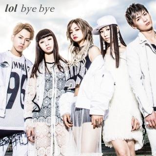 bye bye(24bit/48kHz)