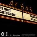 0と1の間 【Theater Edition】(24bit/96kHz)