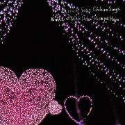 daisuki (feat. Chihiro Sings)