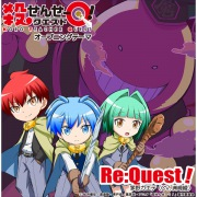 Re:QUEST!(anime size)
