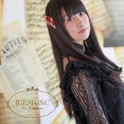 RiEMUSiC【24bit/48kHz】