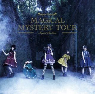 MAGiCAL MYSTERY TOUR(プロキオン盤)
