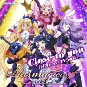 TVアニメ「SHOW BY ROCK!!#」プラズマジカ 挿入歌「Close to you(詩杏ver./TV edit.)」