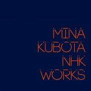 窪田ミナ NHK WORKS (24bit/96kHz)