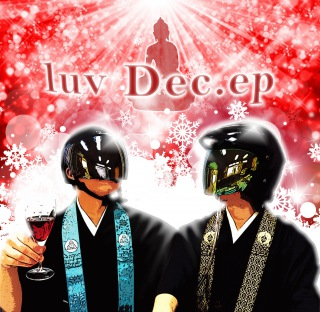 luv Dec.ep(24bit/48kHz)