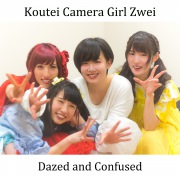 Dazed and Confused@渋谷WWW X