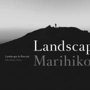 Landscape in Portrait(24bit/44.1kHz)