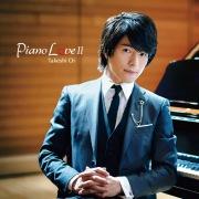 Piano LoveⅡ(24bit/96kHz)