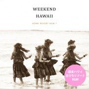 週末ハワイ(Nostalgic Hawaii Trip - おうちリゾートBGM1)