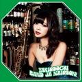 YAKIMOCHI【お年玉盤B】