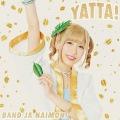 YATTA!【お年玉盤A】