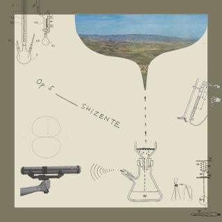 月一交響曲 Op.5「SHIZENTE(シゼンテ)」