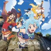 TVアニメ『この素晴らしい世界に祝福を!2』オープニング・テーマ「TOMORROW」
