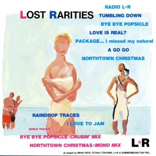 LOST RARITIES (Remastered 2017) (24bit/96kHz)