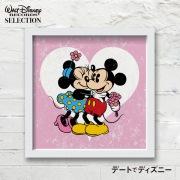 ウォルト・ディズニー・レコード セレクション:デートでディズニー