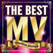 THE BEST MV〜100million play back〜