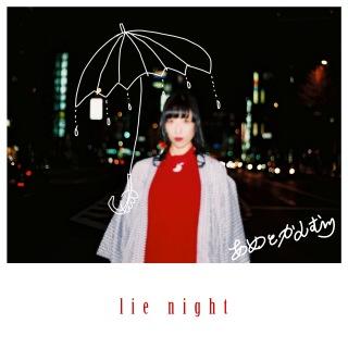 lie night
