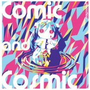 Comic and Cosmic