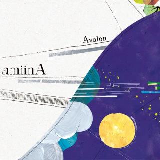 Avalon (Instrumental)