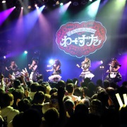 完全なるライブハウスツアー2016 〜猫耳捨てて走り出すに゛ゃー〜 12/11(日)Final@渋谷 O-WEST